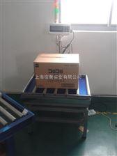 WFL-700D-A无动力运输称重电子称 流水线辊筒式声光报警电子称