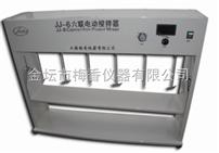 上海梅香四联精密增力电动搅拌器厂家报价