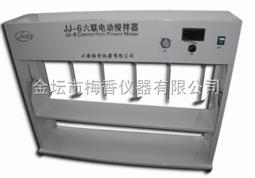 四联精密增力电动搅拌器厂家价格