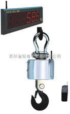 OCS-SZ-BE50噸無線電子吊秤