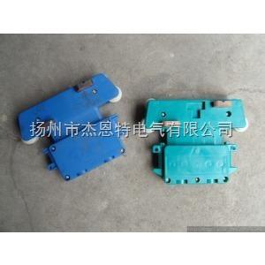 多极管式集电器滑触线用集电器