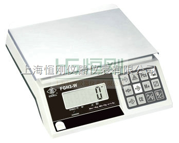 上上限报警6公斤电子桌秤