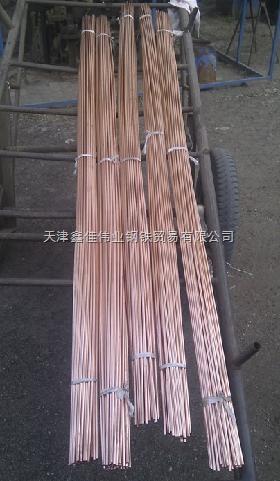 南京紫铜管,紫铜管规格,宁波紫铜管,紫铜管厂
