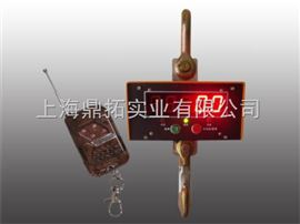OCS10T吊钩电子秤,带打印直视电子挂钩磅