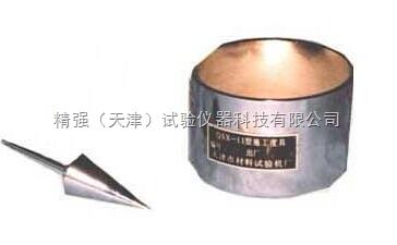 QSX-11-沥青油膏施工度具