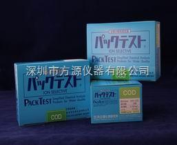 共立COD快速检测试剂盒