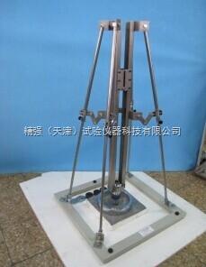QSX-28型-抗冲击性能试验机
