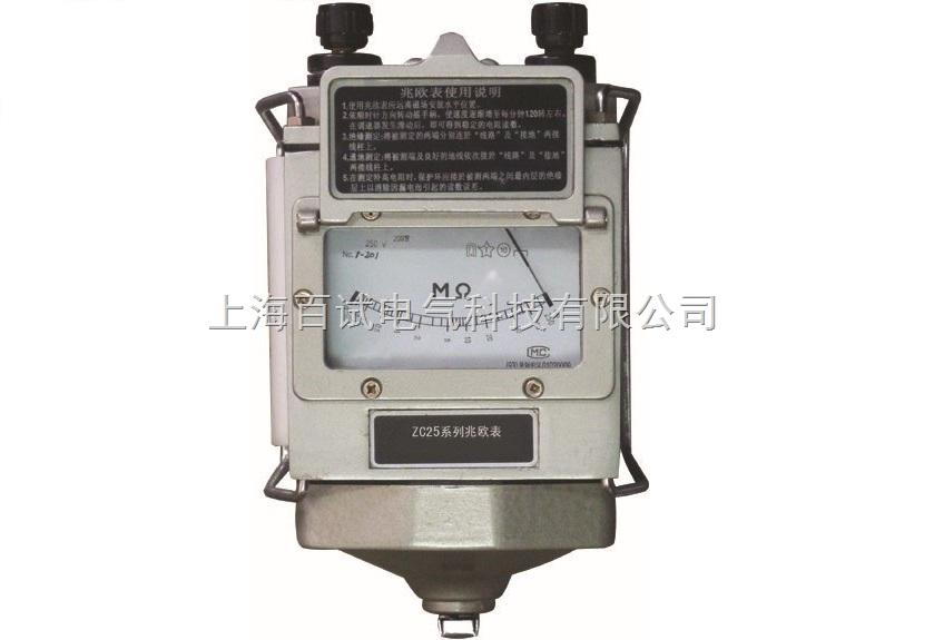 手摇式兆欧表(绝缘摇表) 具有三档绝缘电阻测试电压:250v,500v以及
