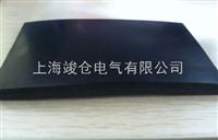 10mm绝缘垫