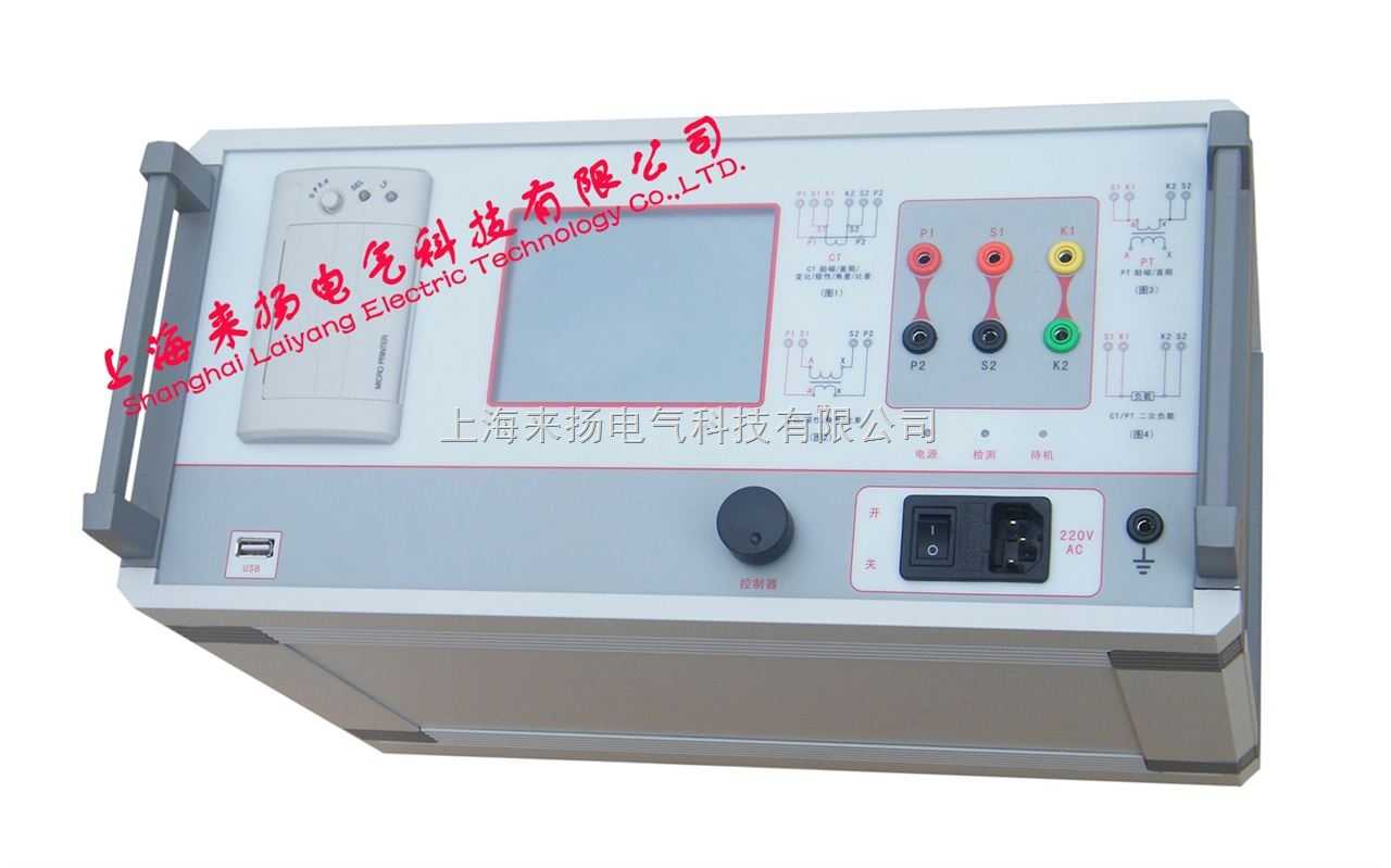 变频互感器测试仪厂家价格