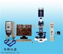 SJ-TMDI 500動物精子分析