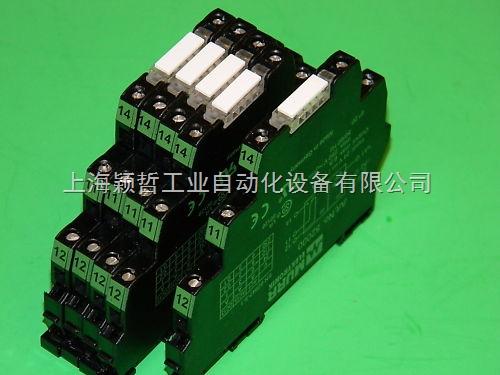 上海颖哲工业自动化设备有限公司