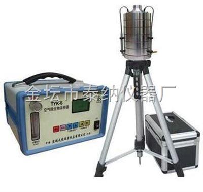 TYK6八级气溶胶粒度分布采样器
