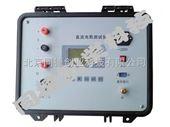 TD-HZC-10A变压器直流电阻检测仪