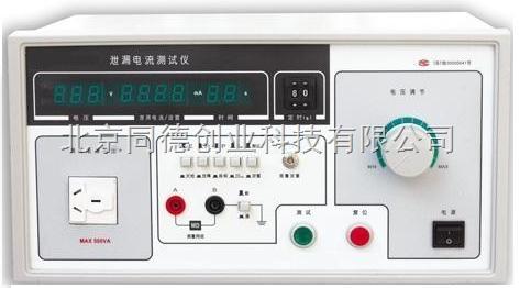 cb-yx-2672 漏电流测试仪 漏电流检测仪