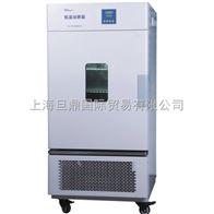 LRH-250CA培养箱$n