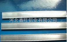 质量有保证批发价低中空铝条厂家