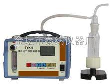 TYK6液体撞击式气溶胶采样器
