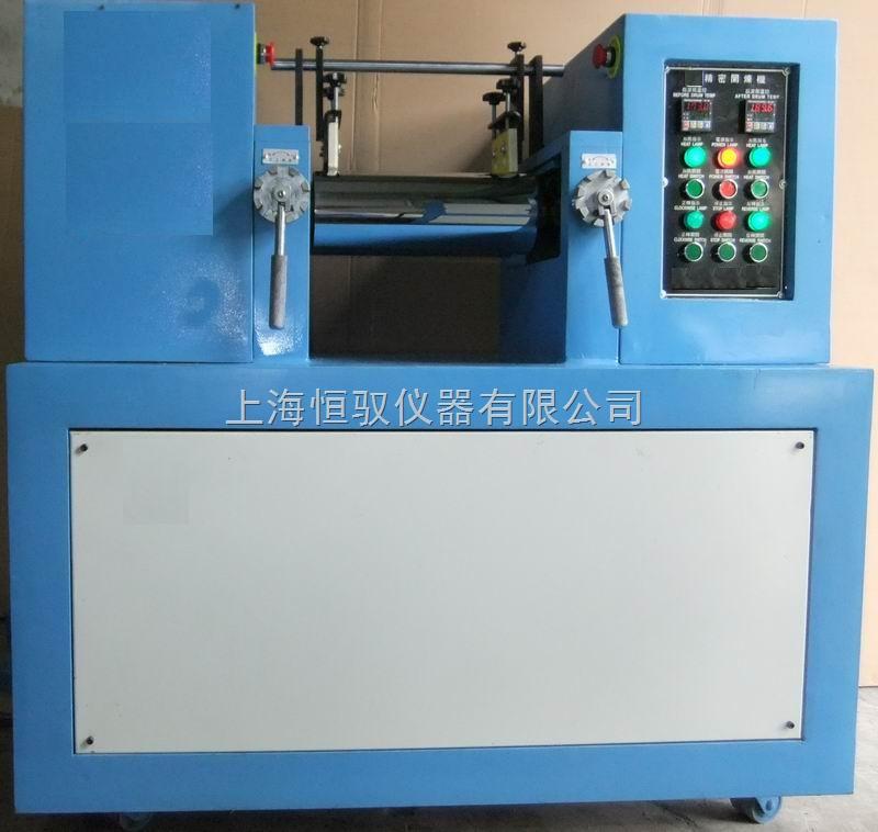 上海8寸型開煉機(電加熱)