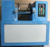 HY-200D上海8寸型開煉機(電加熱)