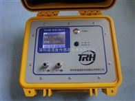 TD-60C经济型便携式露点仪