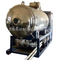 大型冻干机方仓冷冻真空干燥机
