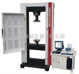 300KNY以下:HY-3001CS电脑伺服式拉力试验机