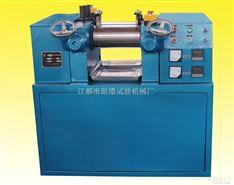 XK160橡胶实验室6寸炼胶机