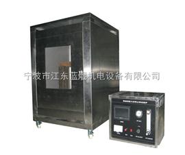 GJL-2型钢结构防火涂料试验炉