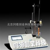 TDC-ZDY-501水分分析仪 水分检测仪