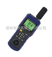 OMEGA美国RH87多功能环境测量仪RH-87温度湿度照度风速噪音计