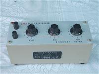 ZX74直流电阻箱