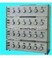 ZX74、ZX75、ZX76、ZX77型系列直流电阻箱