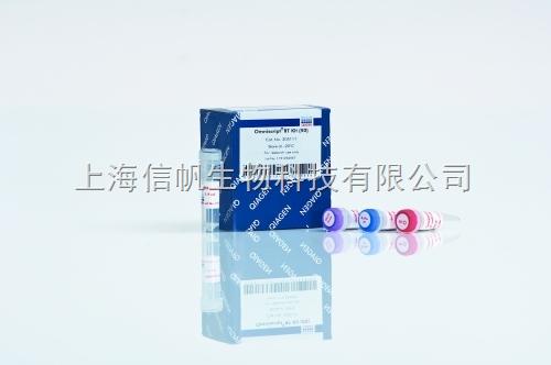 人抗利尿激素(ADH) ELISA试剂盒精灵敏度高,提供技术指导,免除您的实验后顾之忧