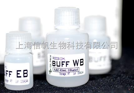 人粒细胞-巨噬细胞集落刺激因子(GM-CSF) ELISA试剂盒现货供应,快递包邮