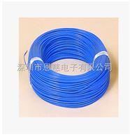 蓝色台湾蓝色热电偶线 测温线 温度线 感温线