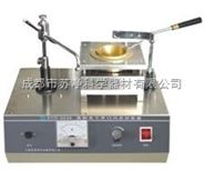上海昌吉石油分析專用SYD-3536開口閃點和燃點試驗器