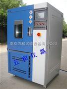 国产环境试验箱厂家臭氧老化试验箱价格