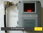 FZ-AVM-20振动监控仪