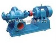 S型单级双吸中开泵 200S-63