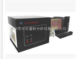 TS-3000全自动型荧光硫测定仪 硫含量分析  总硫测定仪 荧光测硫仪