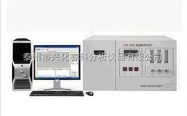 RKTN-2000型 化学发光定氮仪  总氮测定仪 氮含量测定仪