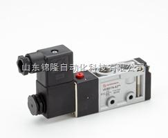电磁阀价格 V51B517A-A213J