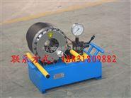 锁管机、扣管机、胶管机械、缩管机、胶管扣压机、液压锁管机