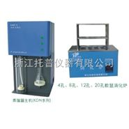 全自動定氮儀ZDDN-II糧食全氮測定