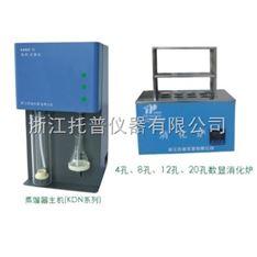 全自动定氮仪ZDDN-II粮食全氮测定