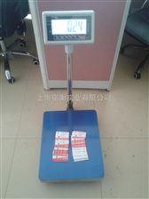 钰恒JPS-30kg电子秤价格30kg/2g