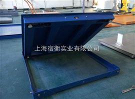 上海500公斤双层地磅||1吨上海双层电子地磅
