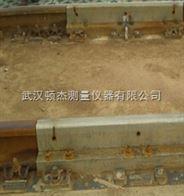 湖北武汉十堰襄阳宜昌机车车辆整车称重系统