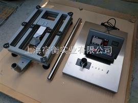 XK3190-A12+E遵化TCS-30kg电子秤 沧州TCS-300kg台称 河北带打印电子称厂家